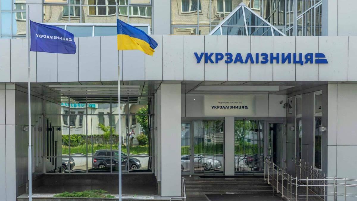 Укрзализныця закупила кондиционеры у депутата: их стоимость превышает обычную в пять раз