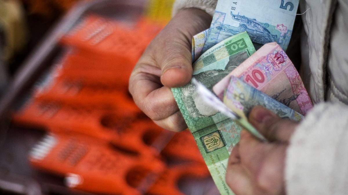 Пенсія в Україні:  який середній розмір пенсії в 2020