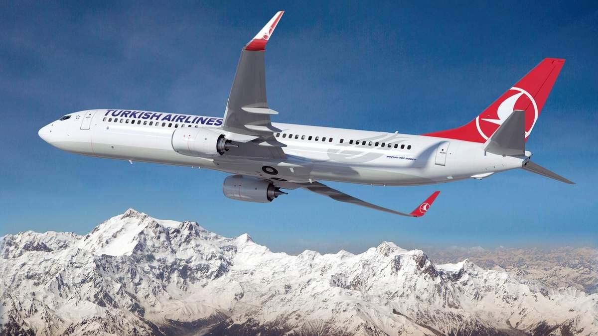 Turkish airlines: розпродаж квитків в 2020