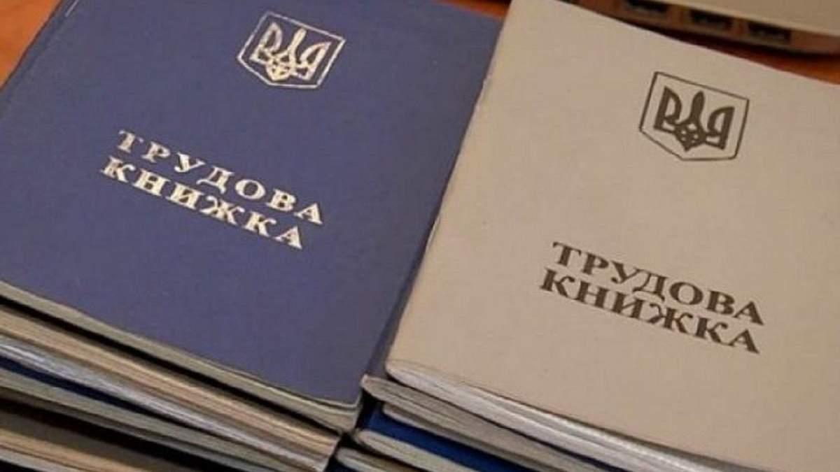 В декабре количество безработных в Украине резко возросло: статистика