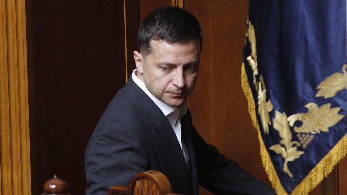 Нова ініціатива Зеленського: Київ планує видавати ліцензії на видобуток нафти та газу іноземцям