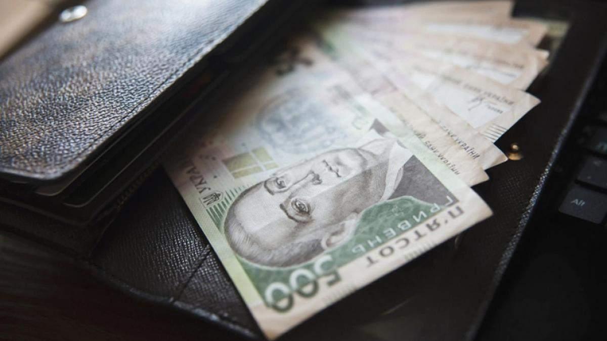 Зарплаты в Украине в рабочей сфере: инфографика