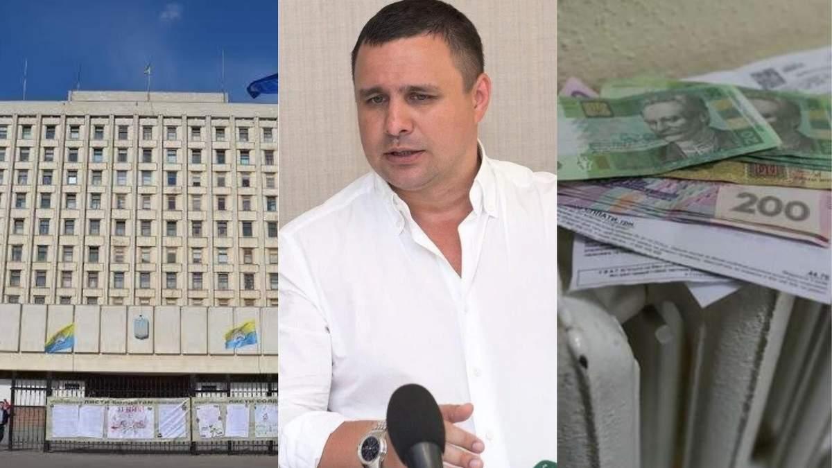 Новости Украины 20 января 2020 – новости Украины и мира