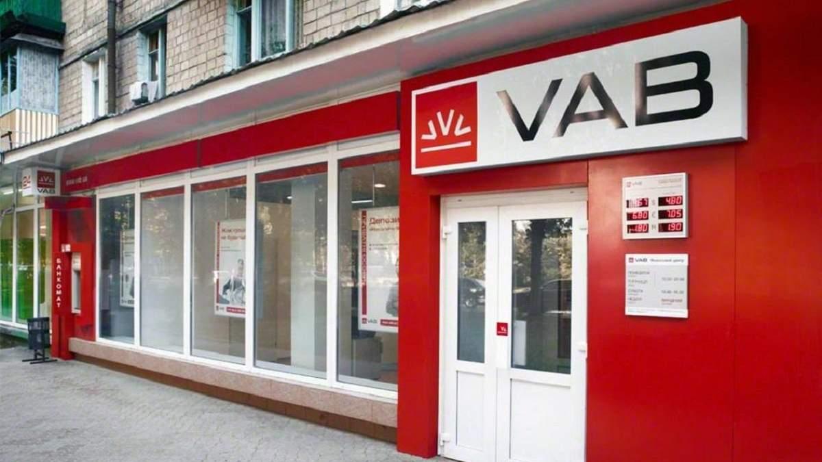 3 тысячи вместо 8 млрд грн: Фонд гарантирования не смог продать активы VAB банка (ДОКУМЕНТ)