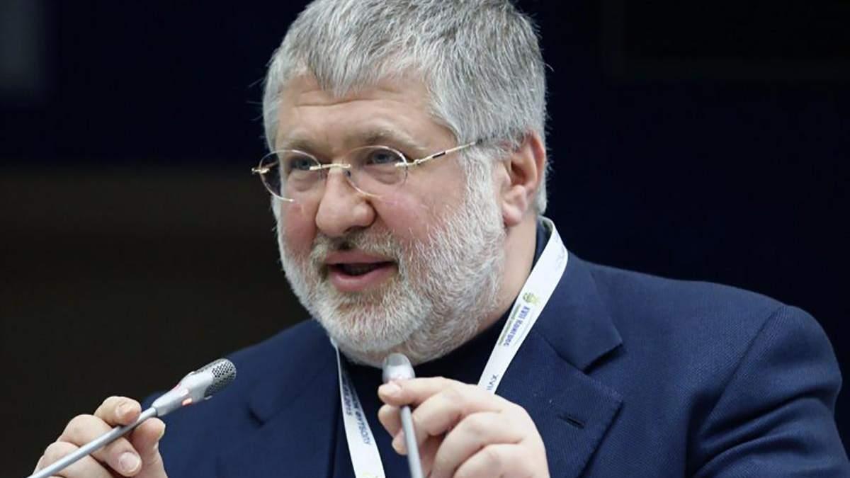 """Коломойський хоче, аби його борг у 44 мільярди списали з """"Приватбанку"""""""