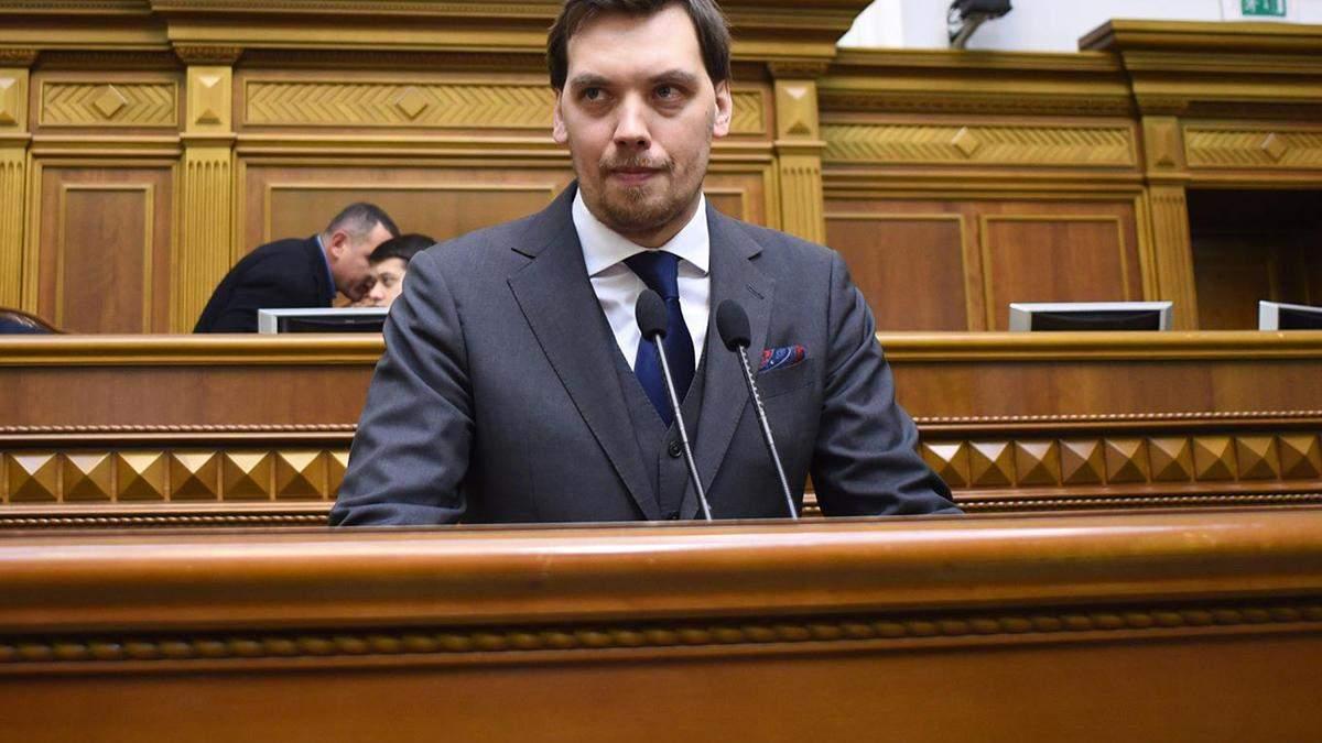 Олексій Гончарук описав нову програму МВФ для України