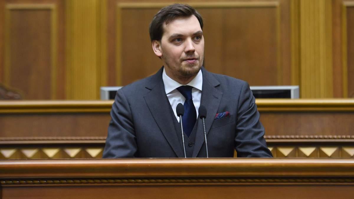 Украине никто не доверяет: Гончарук рассказал, почему экономика растет медленно
