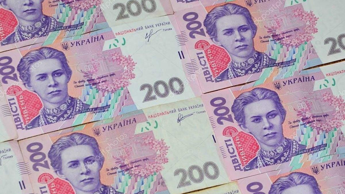 В Украине появились фальшивые 200-гривневые купюры