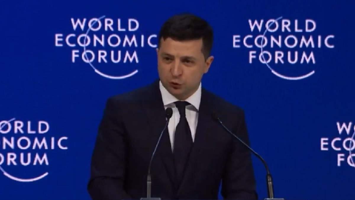 Зеленський виступив на форумі у Давосі