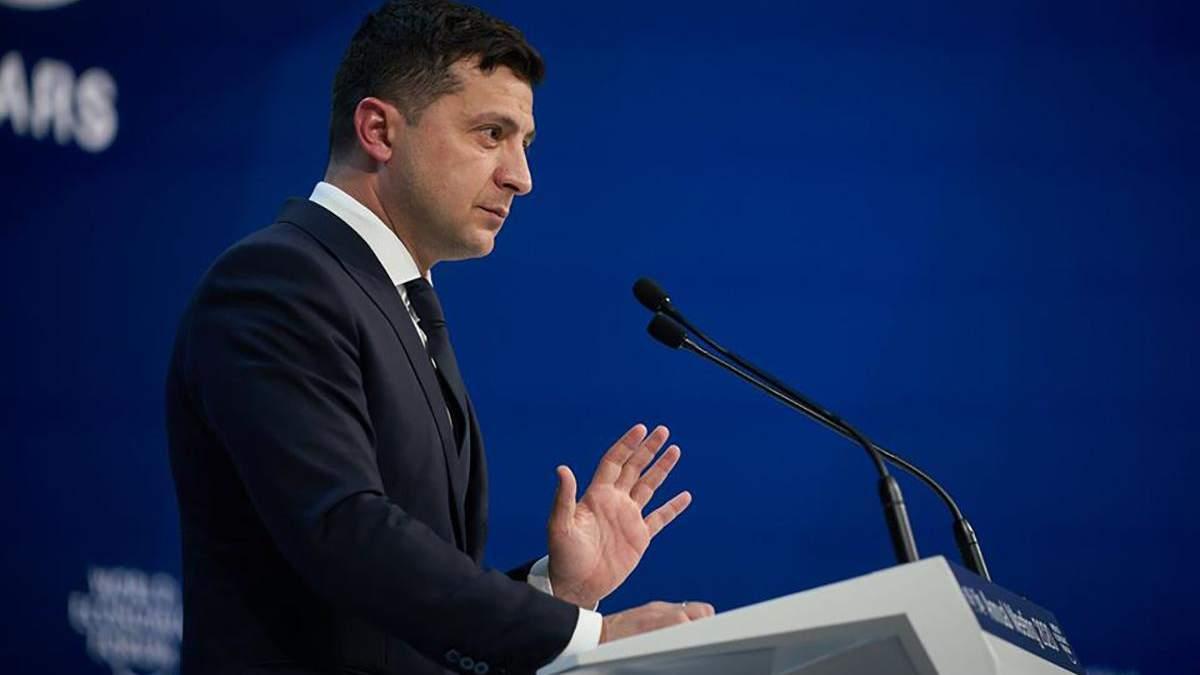 Владимир Зеленский выступил на форуме в Давосе