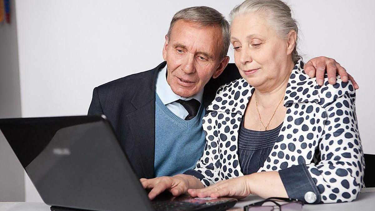 """Як оформити пенсію онлайн у додатку """"Дія"""""""