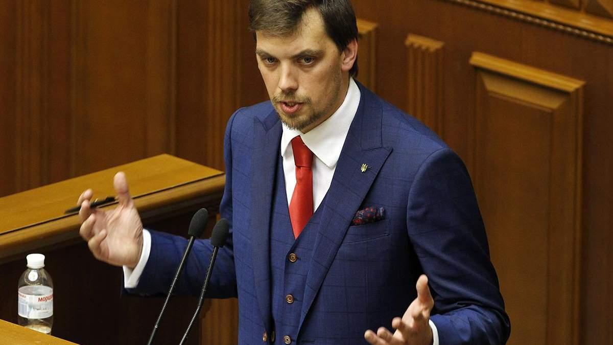 Гончарук в Давосе выступил с речью об экономике Украины