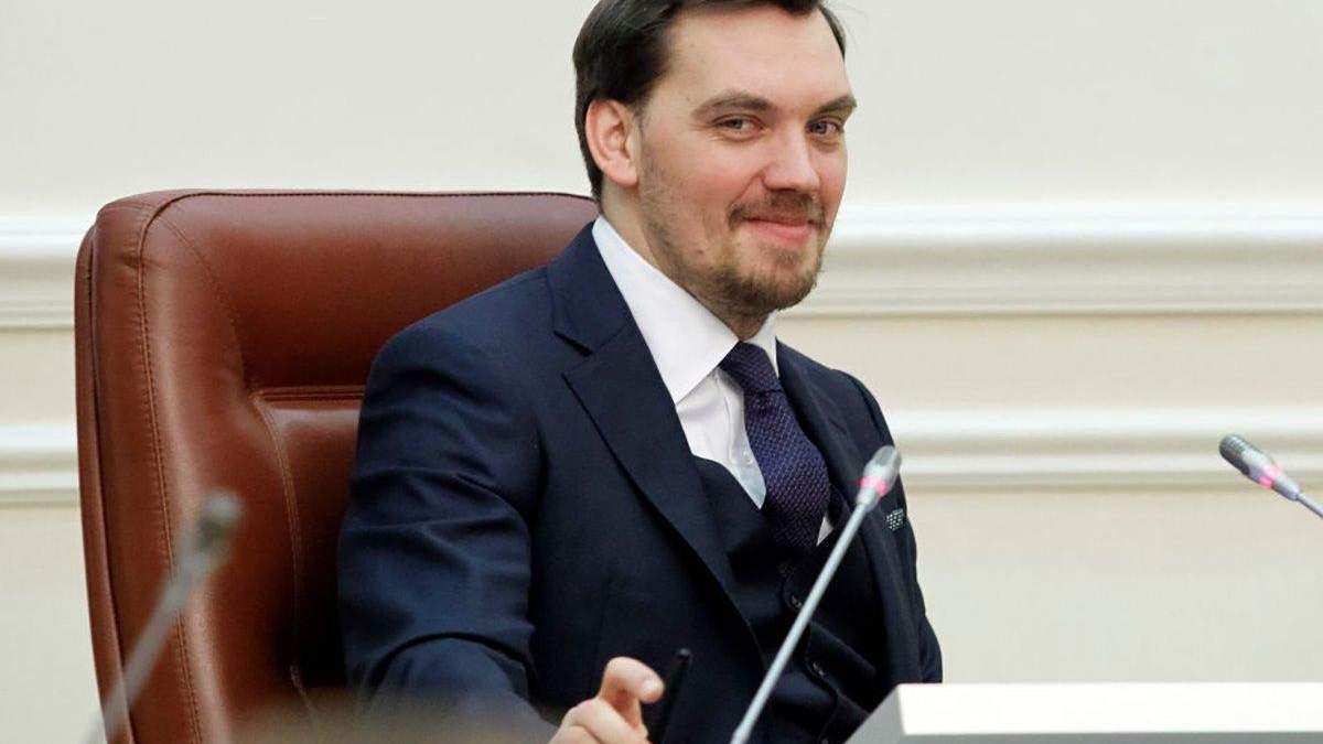 Давос 2020: в украинских инвесторов будут выгодные условия