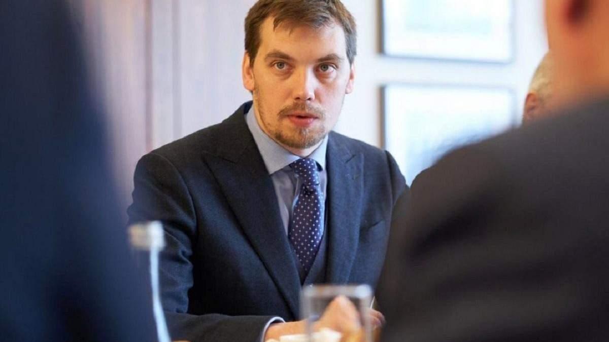 Рішення уряду по євробондах дозволяє щодня економити по 2 мільйони для бюджету, – Гончарук