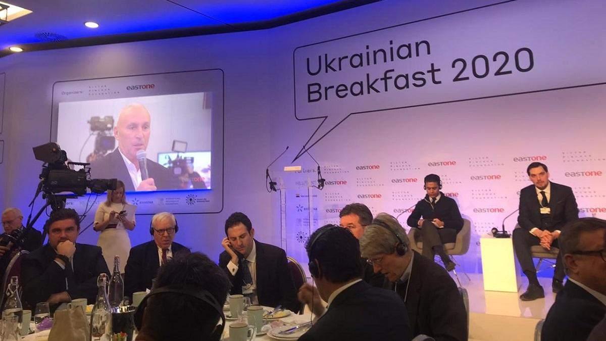 Украинцы в Давосе: зачем?