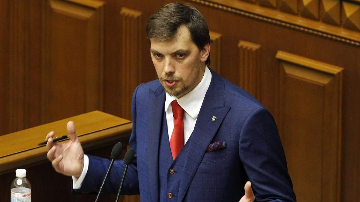 Інвестиції в Україні – Гончарук прокоментував шанси інвесторів з Росії
