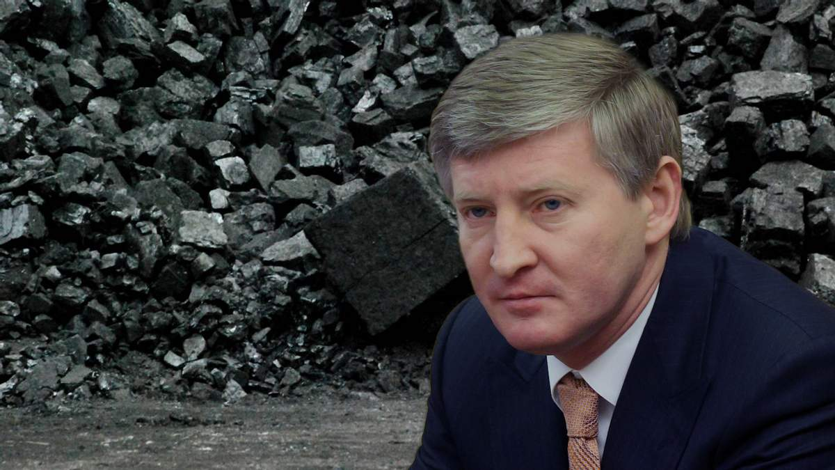 В США заинтересовались угольной компанией Ахметова: она нарушала безопасность труда
