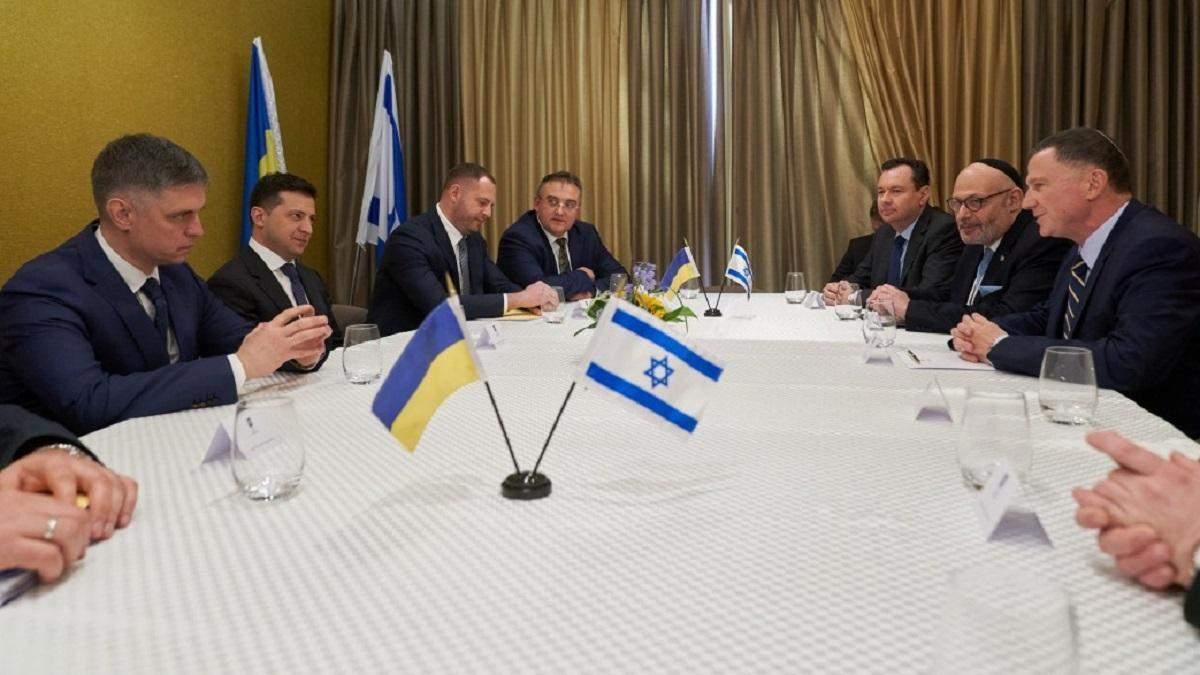 Зеленський закликав Ізраїль ратифікувати угоду про зону вільної торгівлі