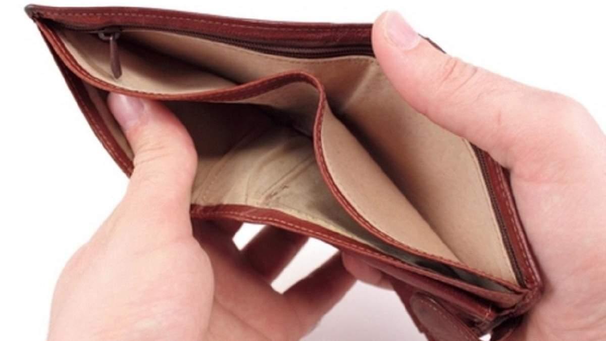 Чи зміниться механізм компенсації за борги із зарплат: пояснення Мінсоцполітики