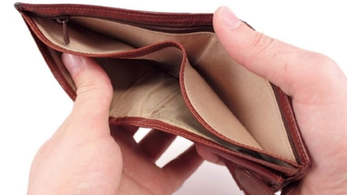 Изменится ли механизм компенсации за долги по зарплатам: объяснение Минсоцполитики