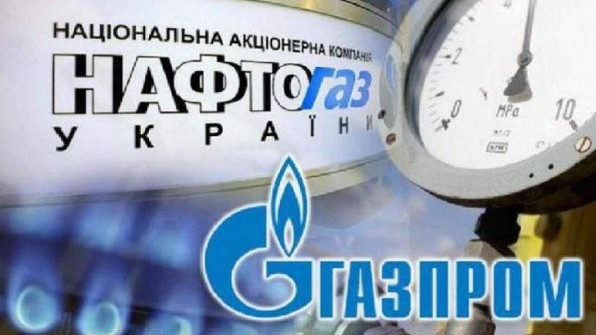 Алексей Оржель: в Украине есть все предпосылки для снижения цен на газ