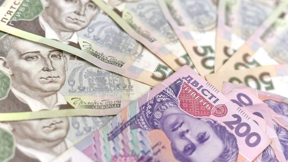 Скільки Україні доведеться сплатити боргу в 2020 році