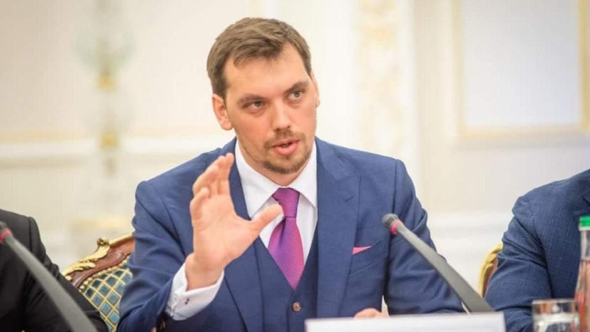 Гончарук анонсировал большое строительство дорог и назвал приоритетные: список