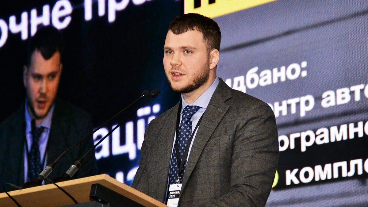 Криклій: Через аварії на дорогах Україна втрачає майже 70 мільярдів гривень на рік