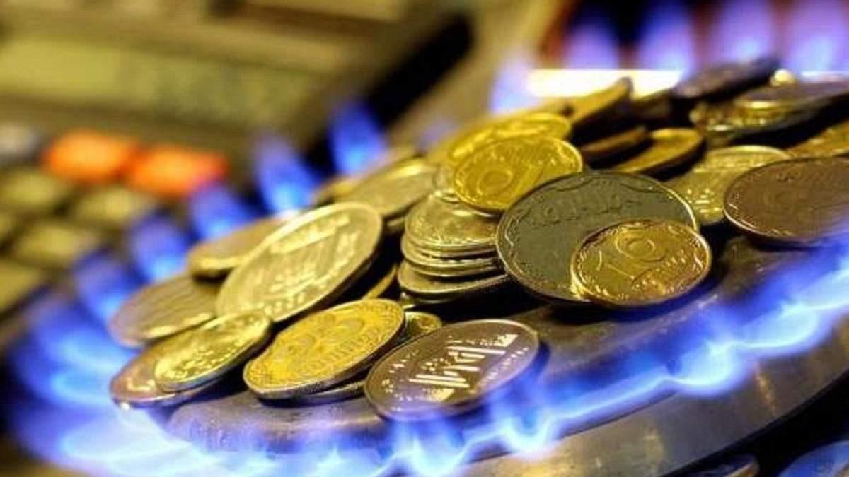 Цена на газ будет зависеть от стоимости газа на нидерландской бирже: что это означает