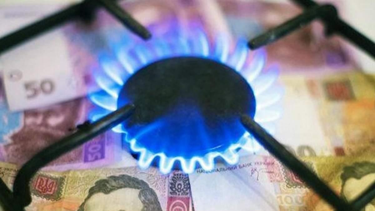 Цена на газ для населения 2020 в Украине