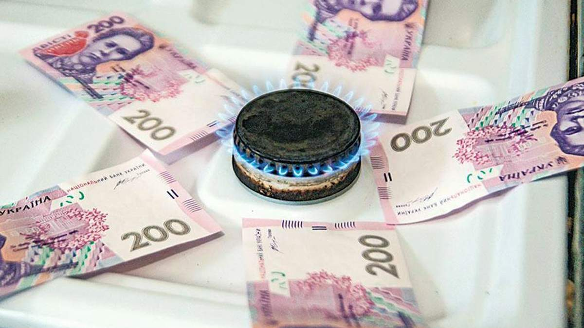 Украинцам вернут переплату за газ