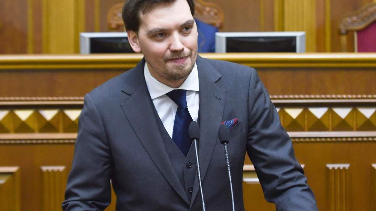 Україна готова до промислового безвізу з ЄС, – Гончарук