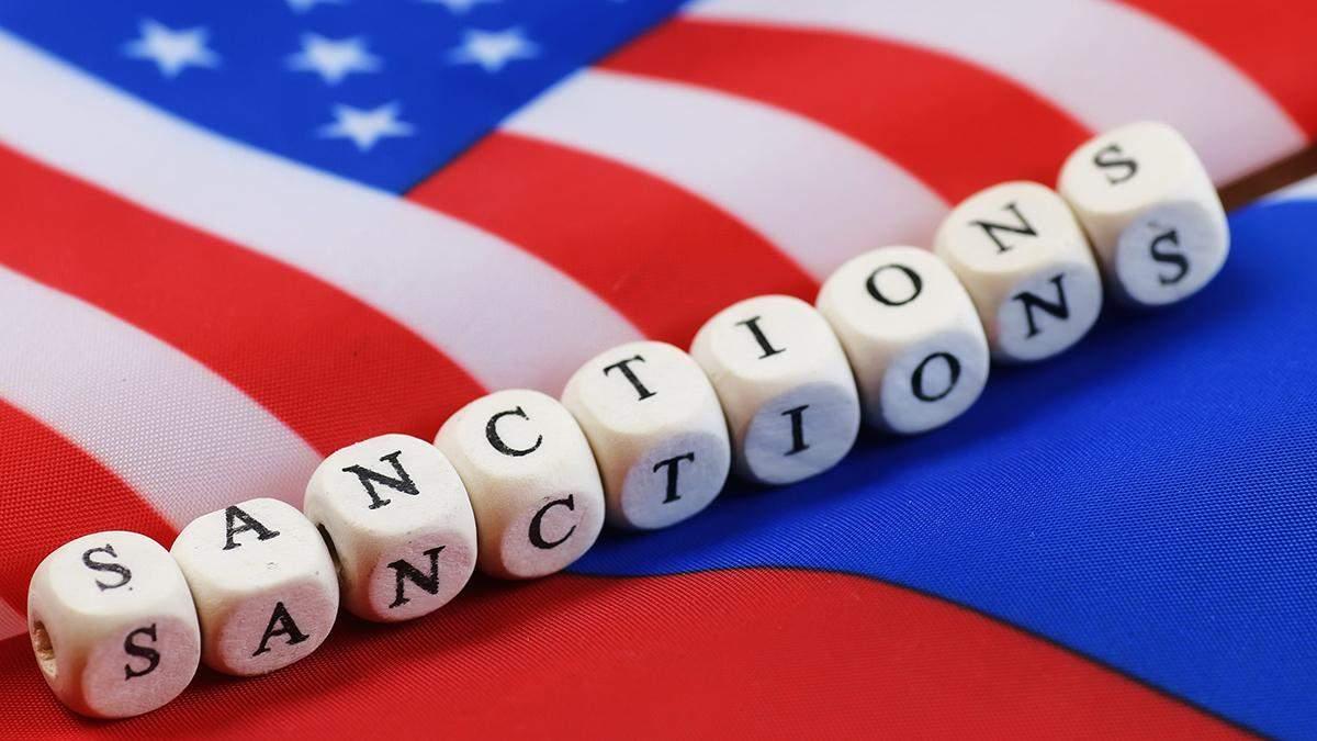 Санкції США проти Росії 2020: список