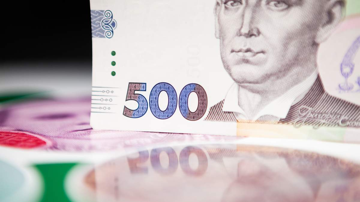 НБУ снизил учетную ставку на 2020 год