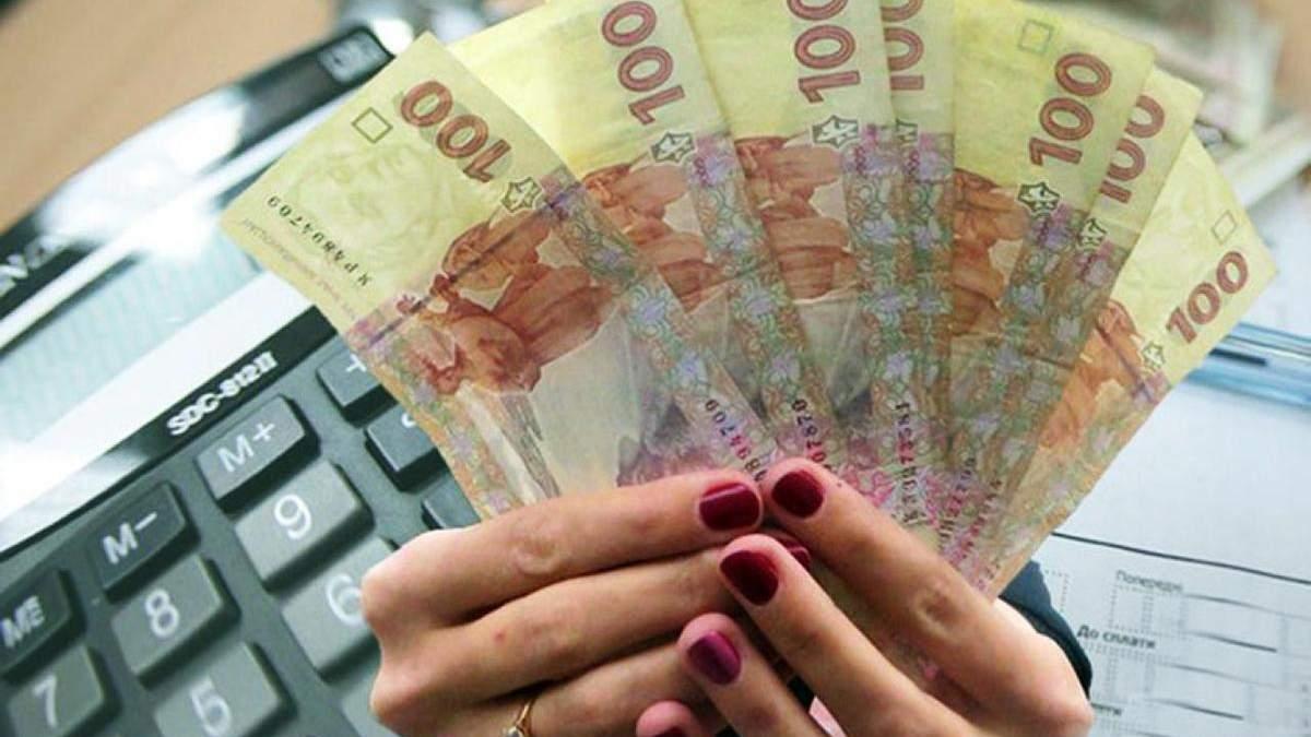 Зростання економіки України сповільнилося в кінці 2019 року