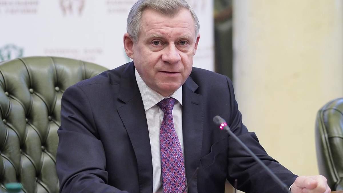 Риски для экономики Украины - ПриватБанк и МВФ