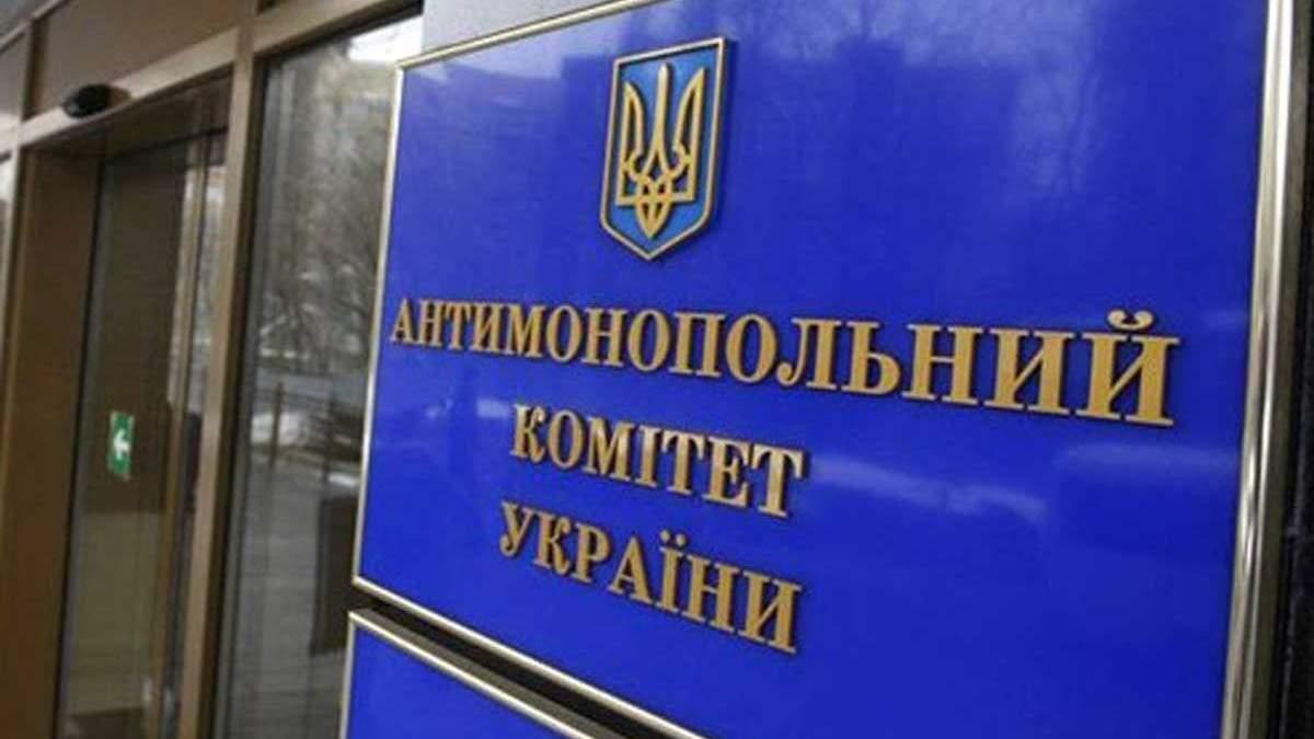 АМКУ и Терентьев не согласовали отмену льготы для Ахметова в 1 миллиард гривен в год
