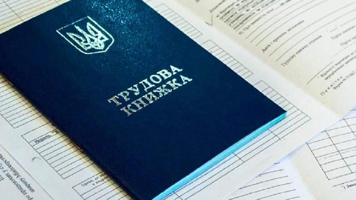 Виплата по безробіттю в Україні в 2020 збільшена – новини