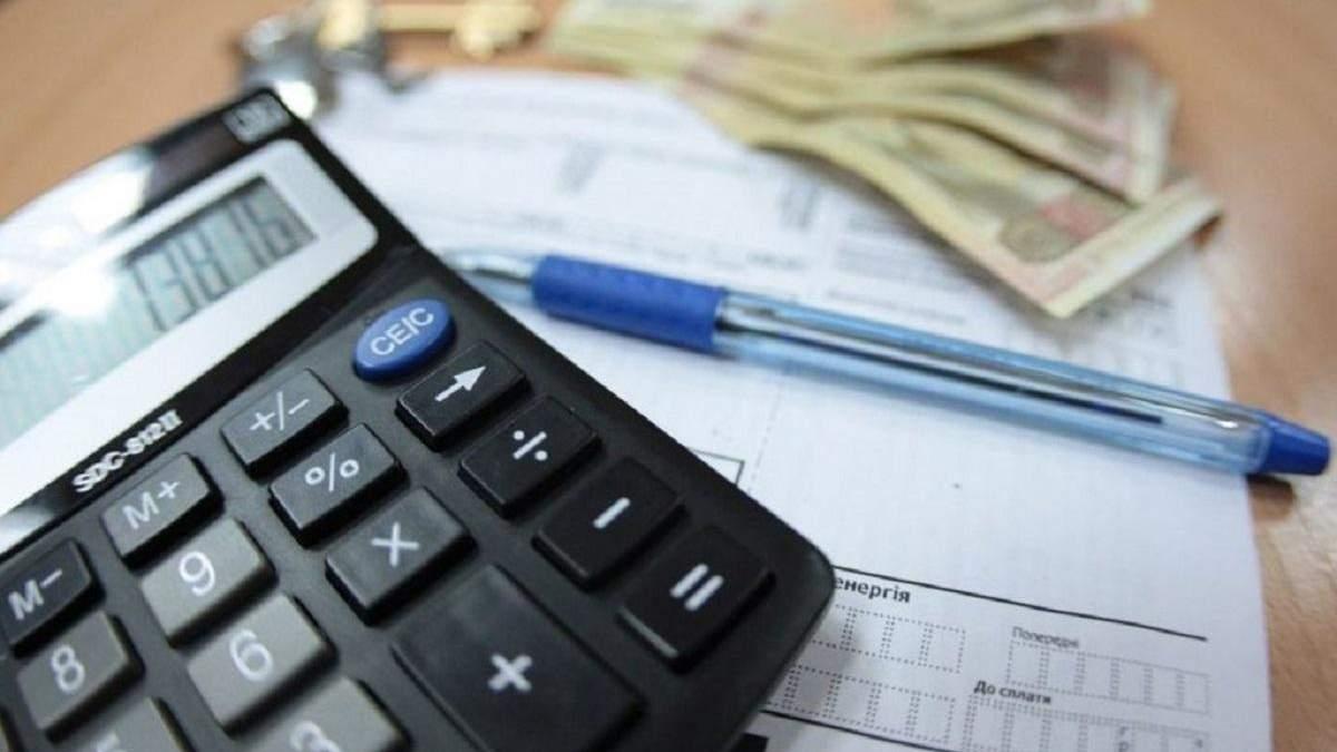 Сколько украинцы должны государству за коммунальные услуги – свежие данные