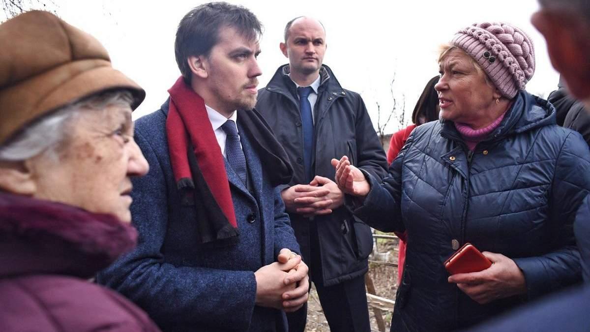 """Премьер Гончарук рассказал """"лайфхак"""", как вдвое уменьшить платежку за отопление"""