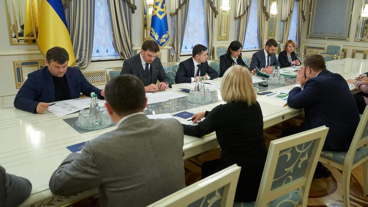 Зменшення сум у платіжках: Зеленський провів нараду з представниками влади – подробиці