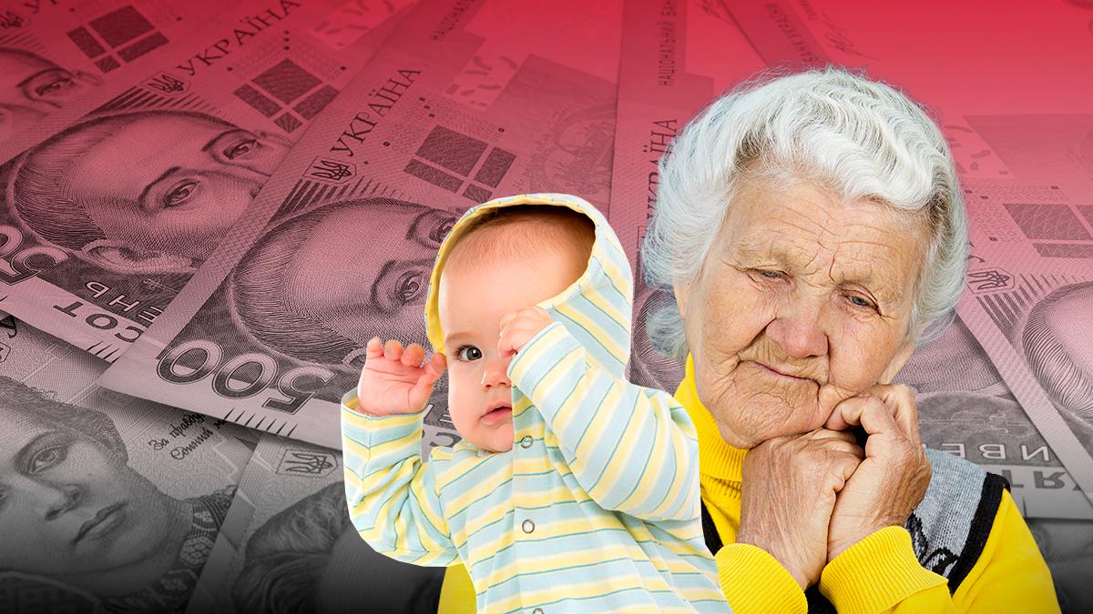 Пенсии в Украине: кому может не хватить денег и что делать