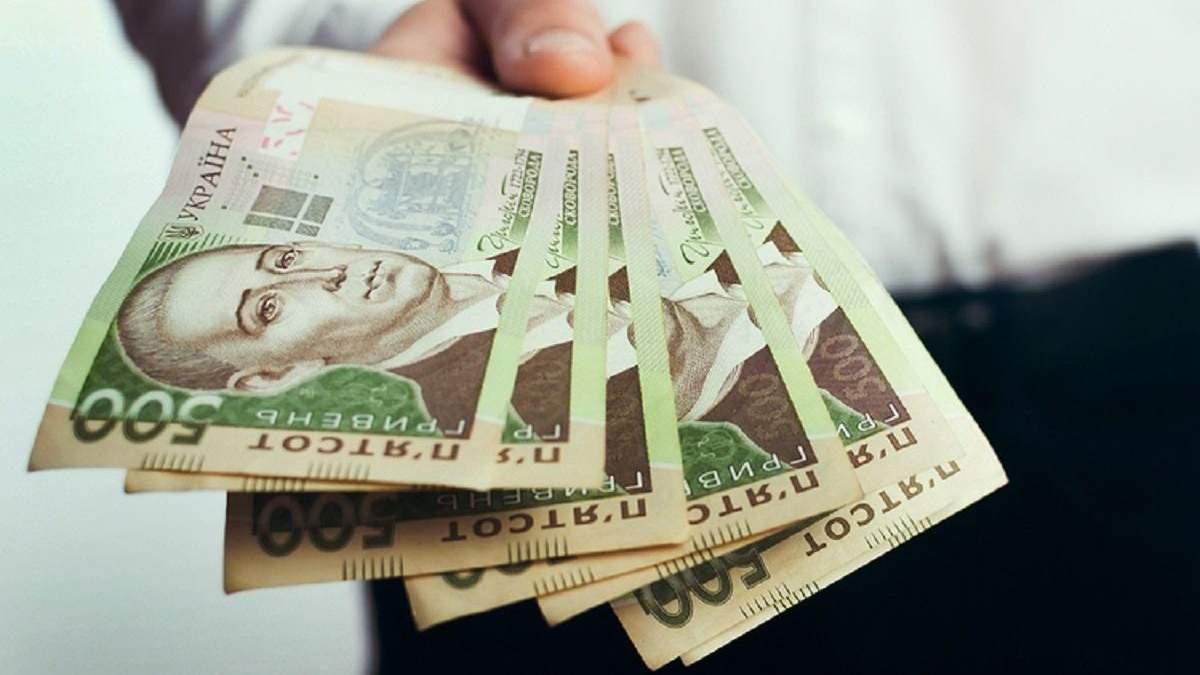 """В Україні видали перший доступний кредит за програмою """"5-7-9%"""": кому і на що"""