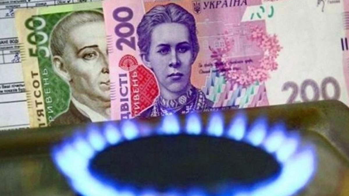Дві платіжки за газ в Україні не вплинуть на його ціну