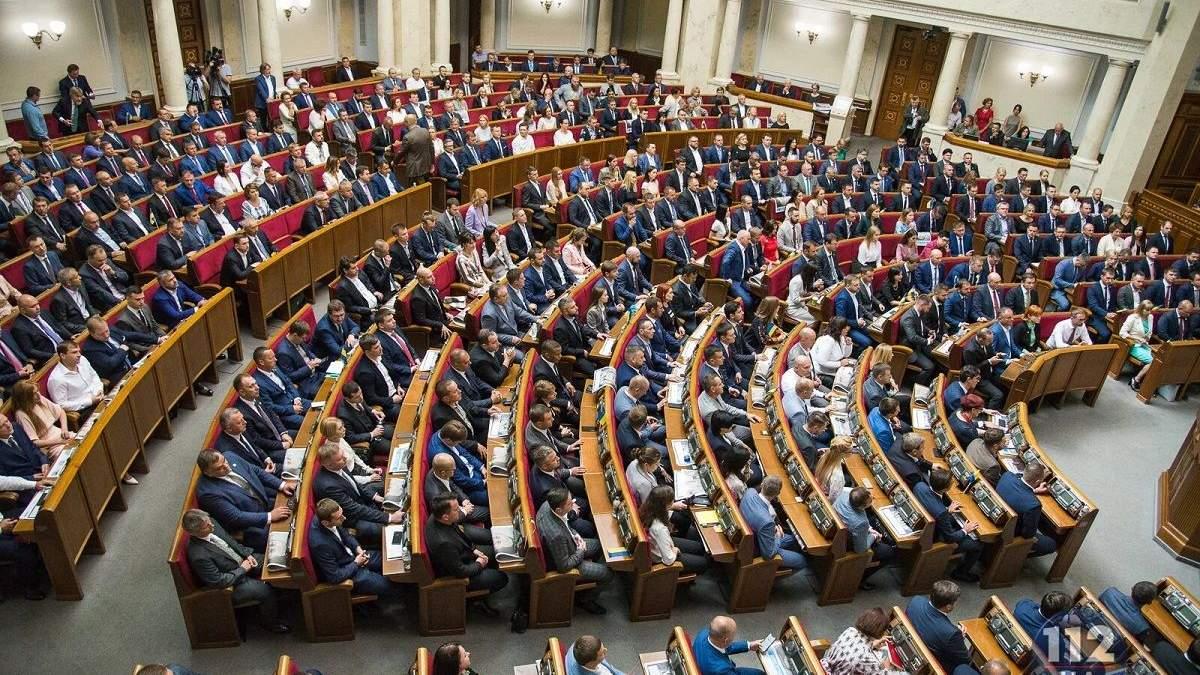 Рада в первом чтении одобрила законопроект о финансовом лизинге