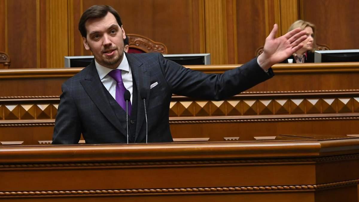 Чому українцям надходять дві платіжки за газ: доступне пояснення від Гончарука