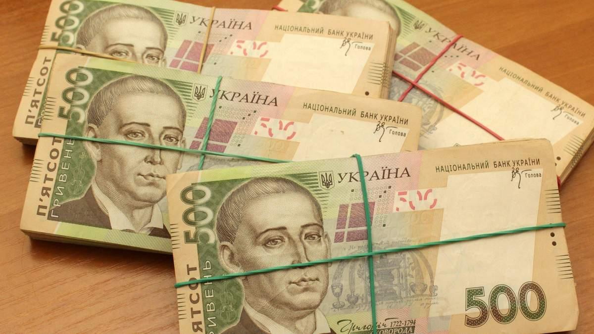 Україна без готівки: чи зникнуть паперові гроші з обігу