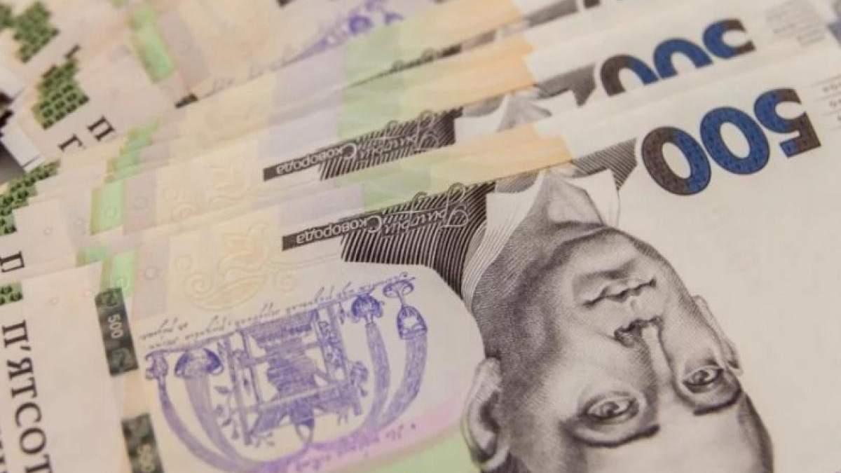 Курс доллара, евро – курс валют НБУ на 11 февраля 2020