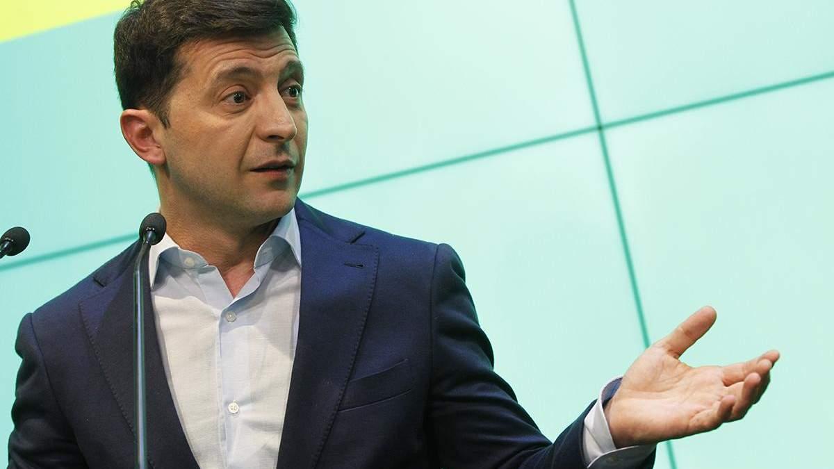 Ипотека в Украине - Зеленский анонсирует снижение ставок до 10%