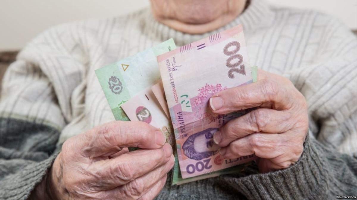 Пенсія в Україні 2020: розмір пенсії за стажем